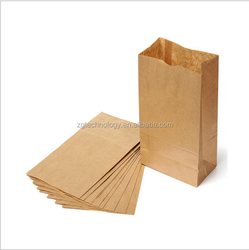Set of 10 Kraft Paper Small Gift Bags Sandwich Bread Food Bags Party Wedding Favor 25X12.5X7.5cm