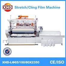 ldpe/lldpe plastic film machinery