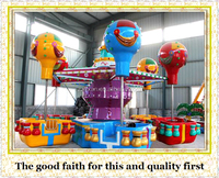 exciting samba balloon 24/32seats made in china ride playground equipment