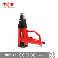 Air blower suppliers tgk wholesale varnish removers electric air blower