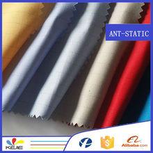 Kejie direct cotton brocade anti-static fabric