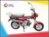 50CC/70CC/110CC mini dax J110-32 cheap Africa cub motorcycle