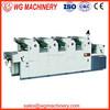 Designer professional offset printing machine spares parts