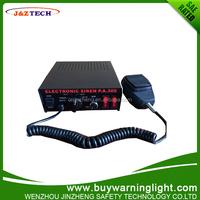 12V Outdoor Electronic police alarm siren