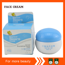 Bebé ácido fólico nutritiva crema facial crema facial fabricante venta al por mayor