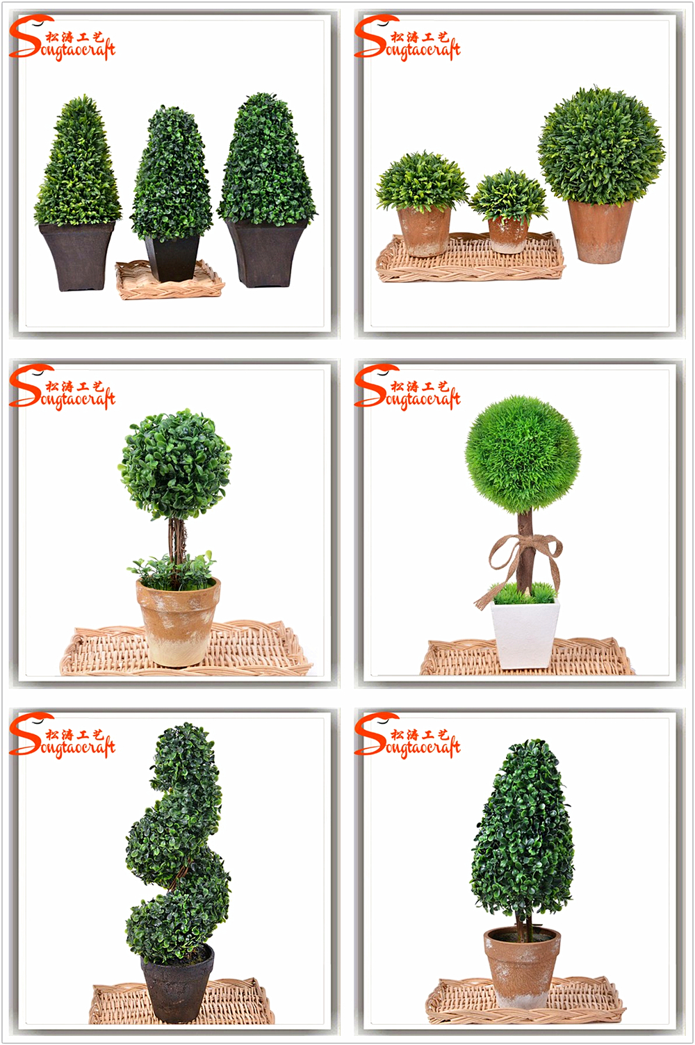 Indoor Garden Wire Topiary Frames Artificial Topiary Animal Topiary ...