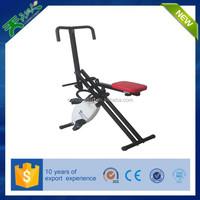 HC-9025 Total Crunch/Horse Rider/Body Crunch with X Bike