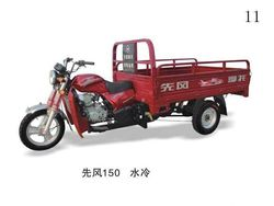 150cc motorcycle/250cc motocycle/trike scooter/3 wheel motorcycle chopper