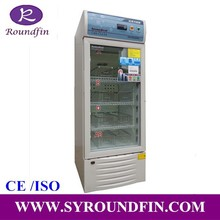 Medical refrigerator with factory price