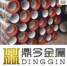 EN545/ISO2531 k9 cement lined di pipe rate