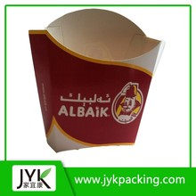 Whoelsae Chian suppliers chips box ; fish & chips box ; fish and chips paper boxes