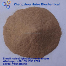 Health Food Additive Bacillus Subtillis Plant In China