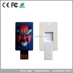 Small size business card usb 1gb 2gb 4gb 8gb 16gb 32gb 64gb