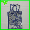 Non-Woven Material and Gift Industrial Use gift bag
