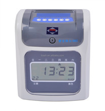 biometric time recorder punch card attendance machine for office