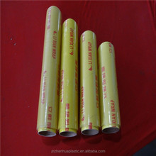 soft plastic pvc stretch food wrap film for packing