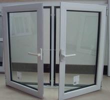 Métaux à battants en aluminium verre fenêtre naco