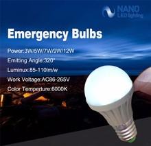 Plastic 3w 5w 7w 9w 12w rechargeable emergency led bulb