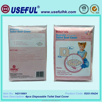 3 ply waterproof Disposable Toilet Seat Cover for Kids