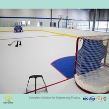 low coefficient of friction UHMWPE synthetic ice rink/ lanti-aging plastic panel