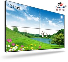 42 inch LG LCD Ultra-narrow video wall, seamless lcd display wall,advertising wall