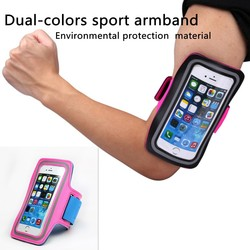 new products dual colors custom armbands for mobile phone arm bands