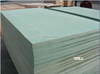 High quality Green core waterproof paint MDF in fiberboards
