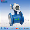 LD series 4-20mA electromagnetic flowmeter , liquid flowmeter in china