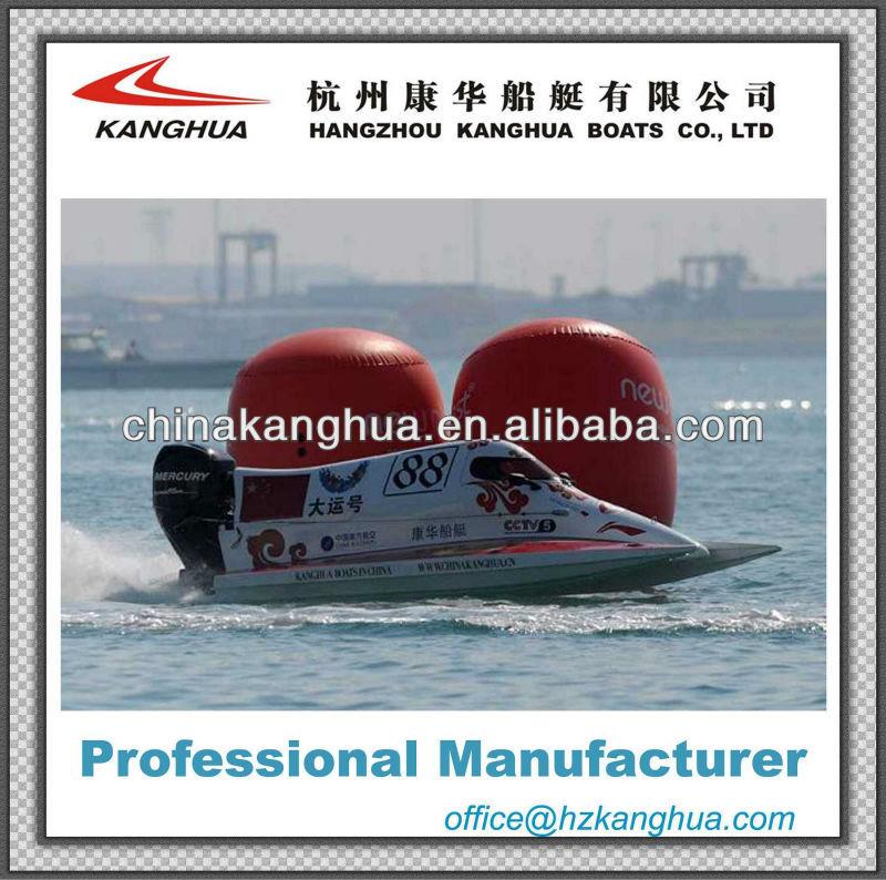 เกมน้ำmotorboats