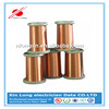 Super Quality Diameter 0.4mm Enameled Insulated Aluminum Wire 26 AWG Aluminum Conductor