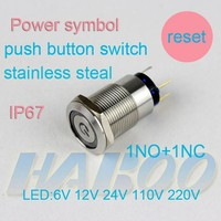 lighting switch19mm IP67 waterproof stainless steel reset / on-off metal power symbol head light led push button switch 24V 220V