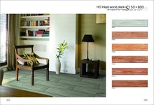 150x800mm rustic unpolished bathroom ceramic tile non slip HD inkjet wood plank 3D digital wooden floor tile with cheap price