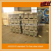 metal printing for Tin free steel sheet