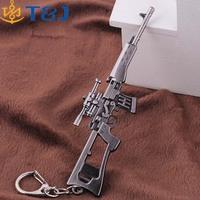 >>>imitation design Gun Keychain creative imitation guns game props metal Keychain/