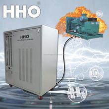 industrial hydrogen generator for Diesel generator