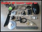 Bici motore / 80cc bicicleta motor kit / silencioso conj