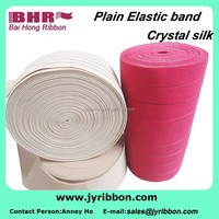 Uriel supports hyalonema nylon polyester rubber elastic band abdominal support band