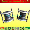sell first and best service expansion joint cover