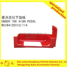 Sinotruk HOWO 7' SERIES TRUCK BODY LOW DOWN THE HIGH PEDAL WG164120113