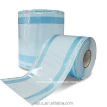 Steam or EO Gusseted Sterilization Heat sealing flat reel pouch