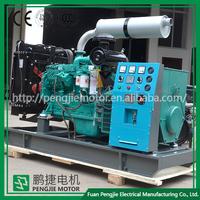 High Efficiency safety open generator set price list