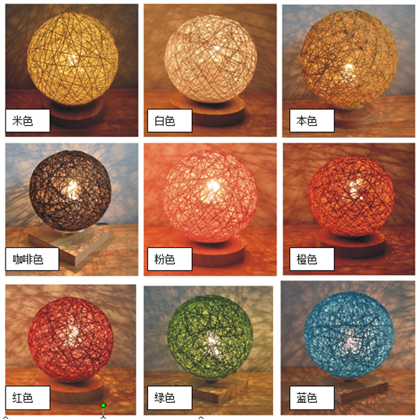 2015 New Design Table Lamp Rope Table Lamp