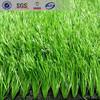 Y70750 / Y70850, 50mm Football field artificial grass,synthetic grass, synthetic grass for soccer fields