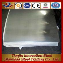 hot rolled steel sheet 12mm