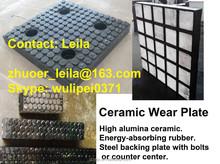 Chute Bin or Feeder Wear Plate, Ceramic Wear Plate, High Chromium and White Iron Wear Plate