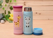 new design cute aminal shool flask thermos