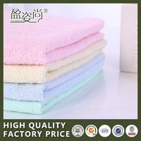 Wholesale Antibacterial Organic Bamboo Towel for Baby and Children