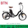 36v 250w electrical bicycle,foldable ebike,electric mini bike