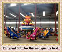 newest attraction self-control amusement park kiddie ride blue star