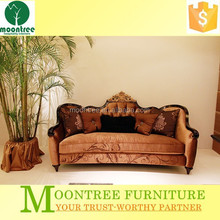 Moontree MSF-1194 indian wooden hot sale arabic sofa design